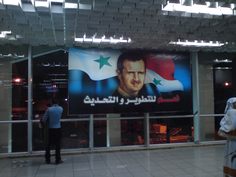 Un portrait de Bachar à l'aéroport de Damas, le 15 novembre 2010. Photo: Berliniquais